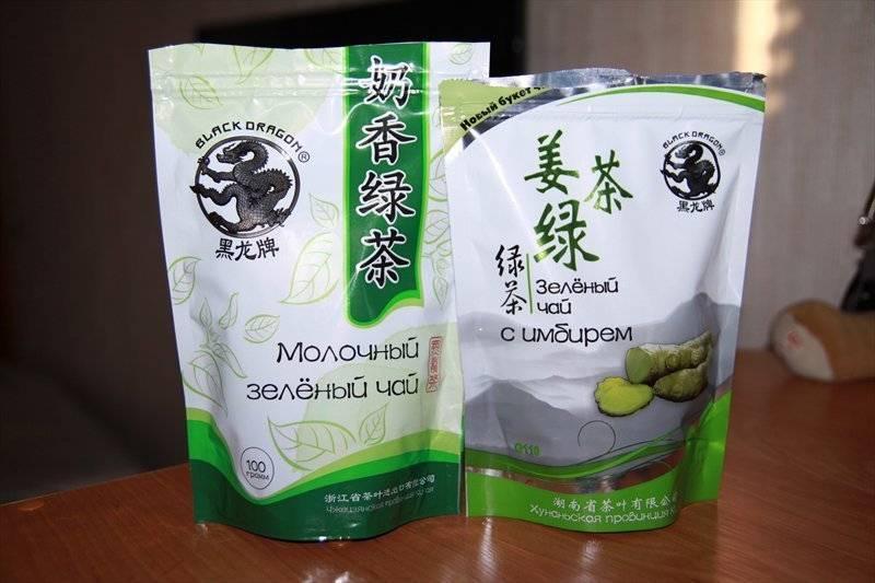 Чай улун для похудения - отзывы