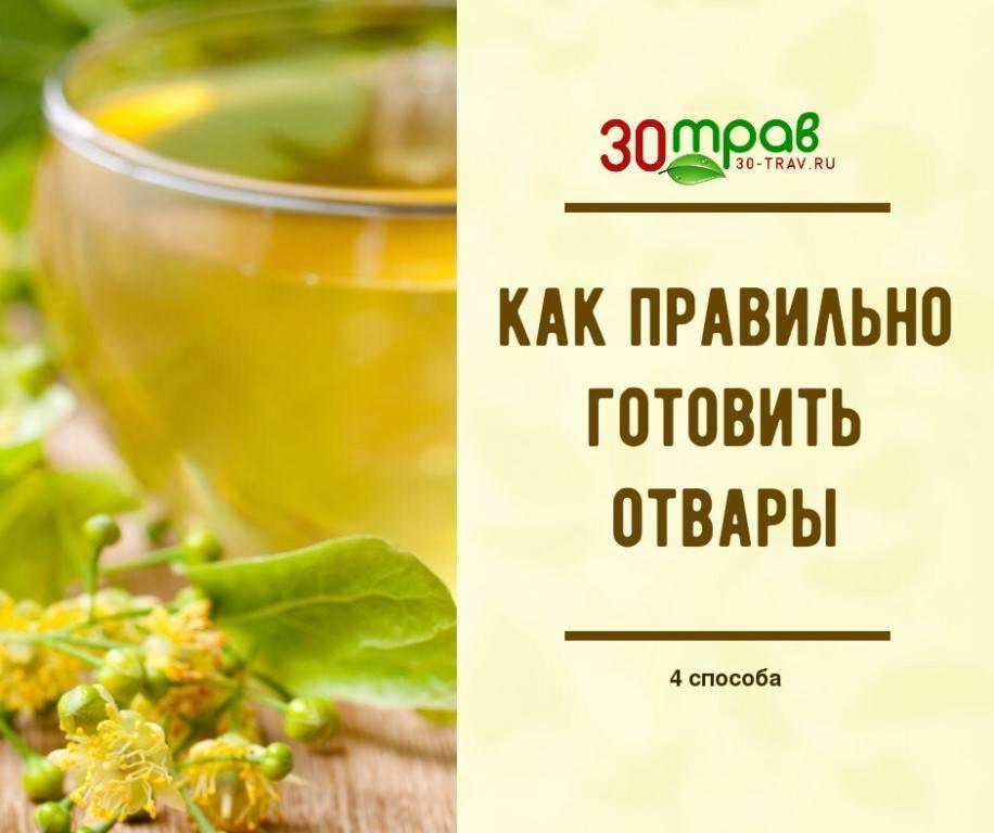 Банановый чай польза и вред